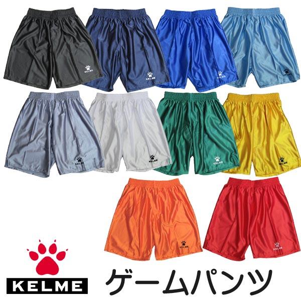 ケルメ(KELME,ケレメ) 78077 トリコットパンツ