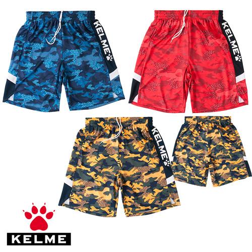 ケルメ(KELME,ケレメ)バスケットボール用ハーフパンツ バスパン 3591347