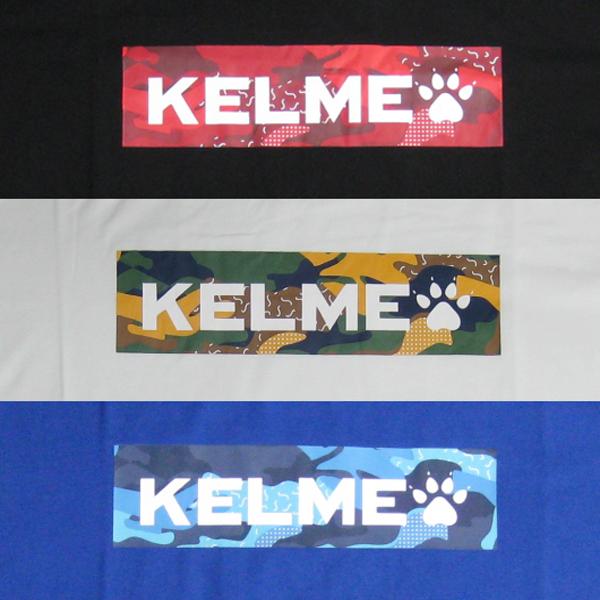 ケルメ(KELME,ケレメ)半袖Tシャツ 3891542