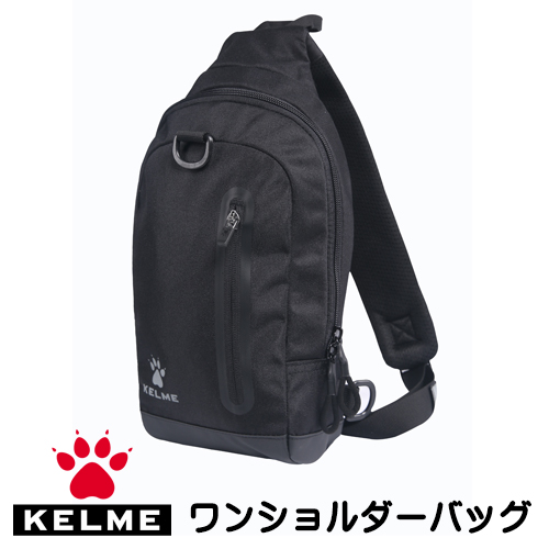 ケルメ(KELME,ケレメ)ワンショルダーバッグ 9886014
