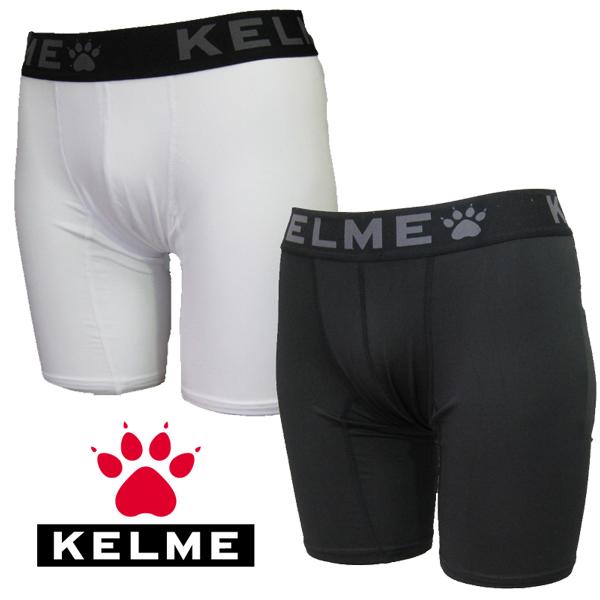 ケルメ(KELME,ケレメ)インナーショートパンツ K15Z706