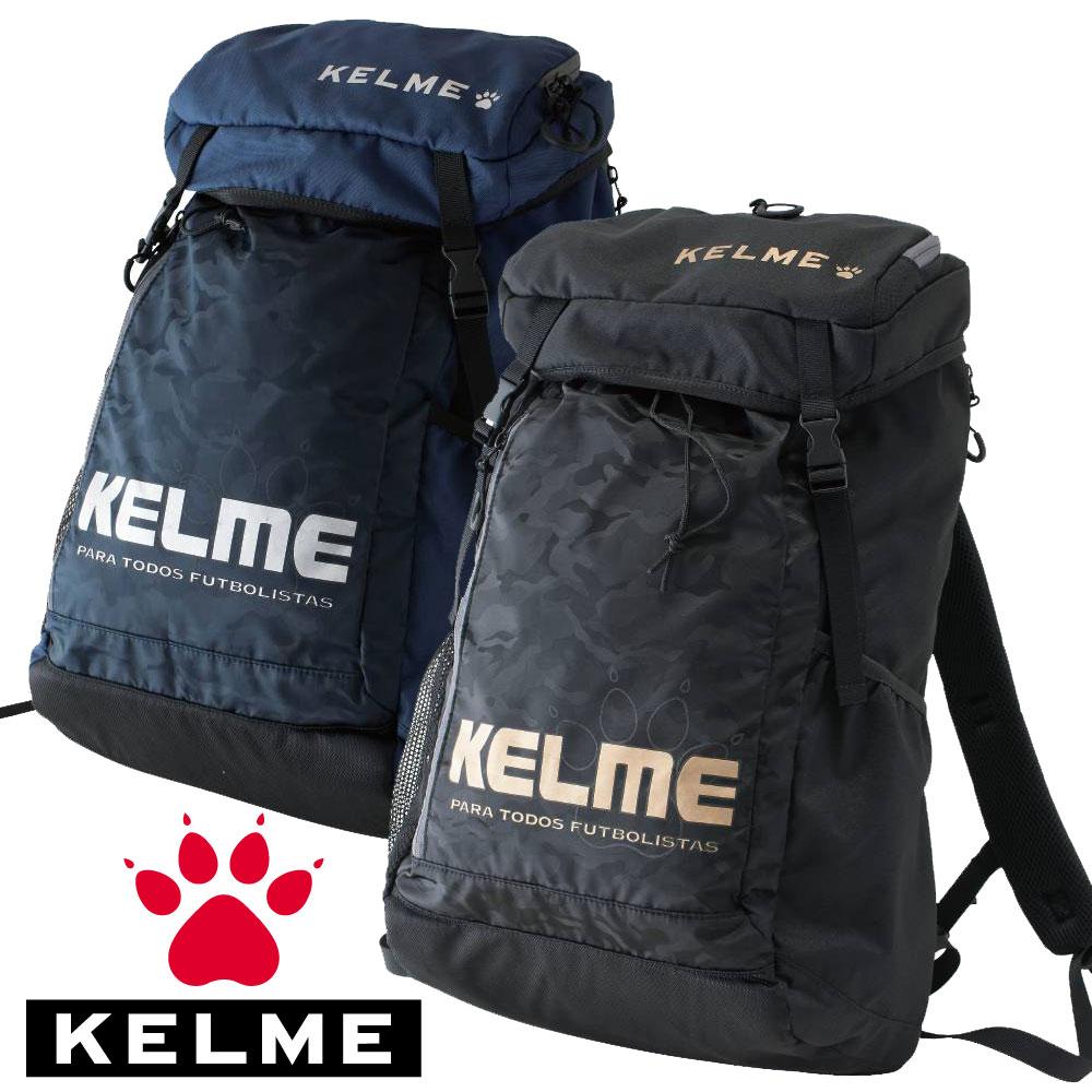 ケルメ(KELME,ケレメ)フットサル、サッカー用バックパック(リュックサック) KB620