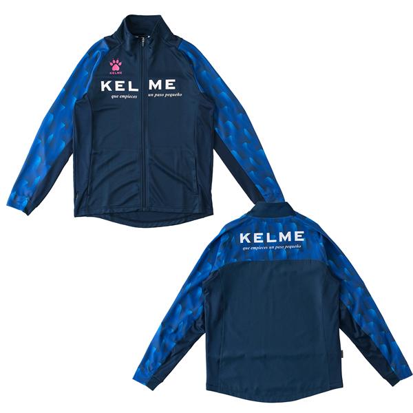 ケルメ(KELME,ケレメ)ジュニアジャージ上下セット K19F174J