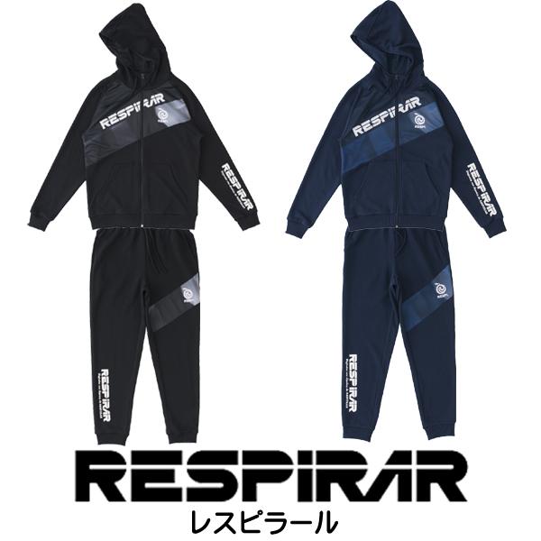 RESPIRAR(レスピラール)スウェット上下セット RS18F380