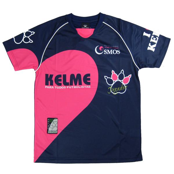 ケルメ(KELME,ケレメ) 半袖プラクティス KC41410S