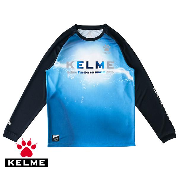 ケルメ(KELME,ケレメ)ロングプラクティス(ロンT) KP19F254