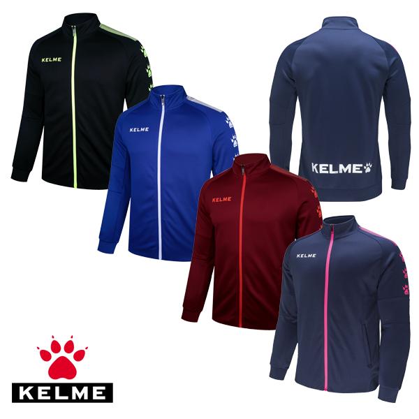 ケルメ(KELME,ケレメ)ウォームアップジャケット 3881324【お取り寄せ商品】