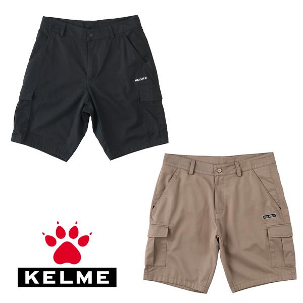 ケルメ(KELME,ケレメ) バギー(ハーフパンツ) KL20S030