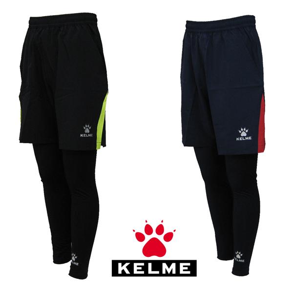 ケルメ(KELME,ケレメ)プラクティスパンツ+ロングインナーセット KC20F165