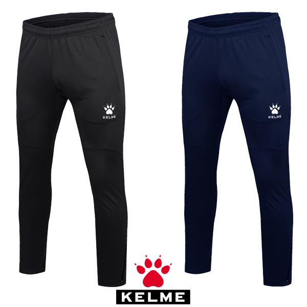 ケルメ(KELME,ケレメ)ウォームアップパンツ k15z403【お取り寄せ商品】