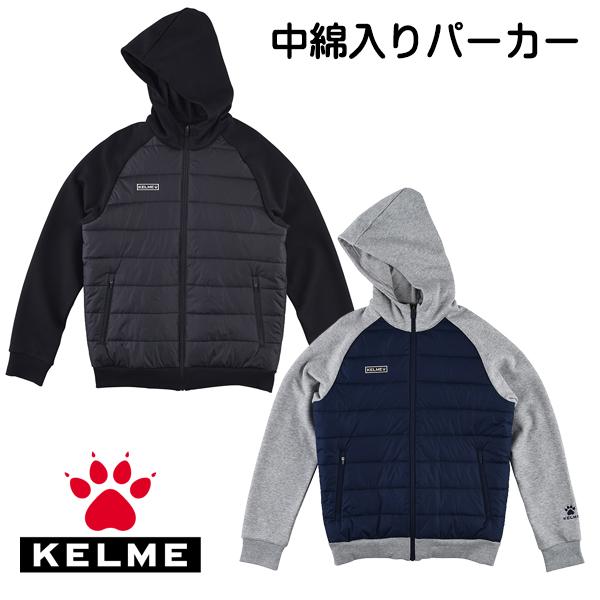 ケルメ(KELME,ケレメ)中綿入りスウェットパーカー KL20F760