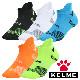 ケルメ(KELME,ケレメ)アンクルソックス 9876308