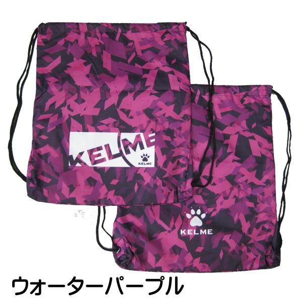 ケルメ(KELME,ケレメ) ジムサック KMA161005