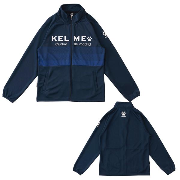 ケルメ(KELME,ケレメ)ジュニアジャージ上下セット K19S128J