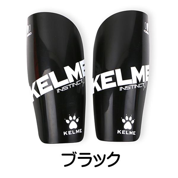 ケルメ(KELME,ケレメ)シンガード K15S948
