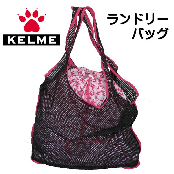 ケルメ(KELME,ケレメ) ランドリーバッグ