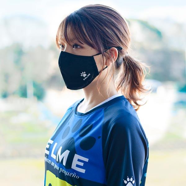 ケルメ(KELME,ケレメ)洗えるマスク