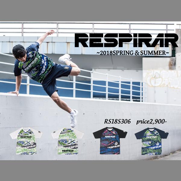 RESPIRAR(レスピラール)半袖プラクティス RS18S306
