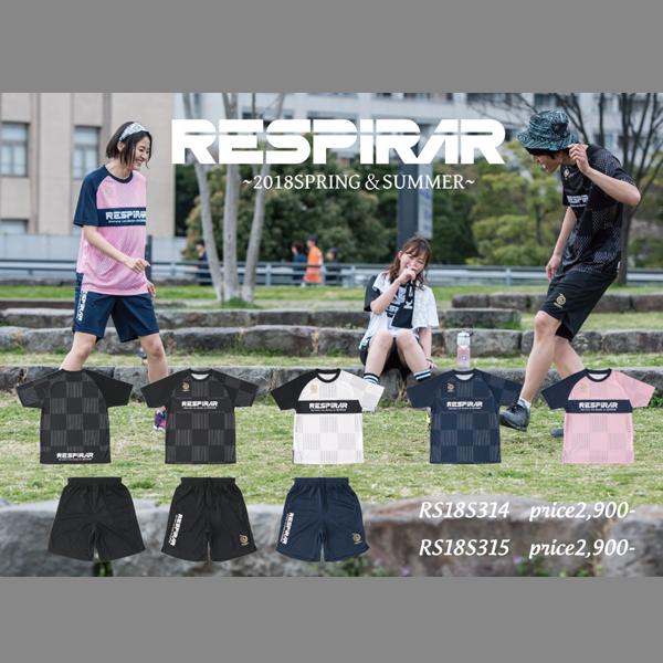 RESPIRAR(レスピラール)半袖プラクティス RS18S314