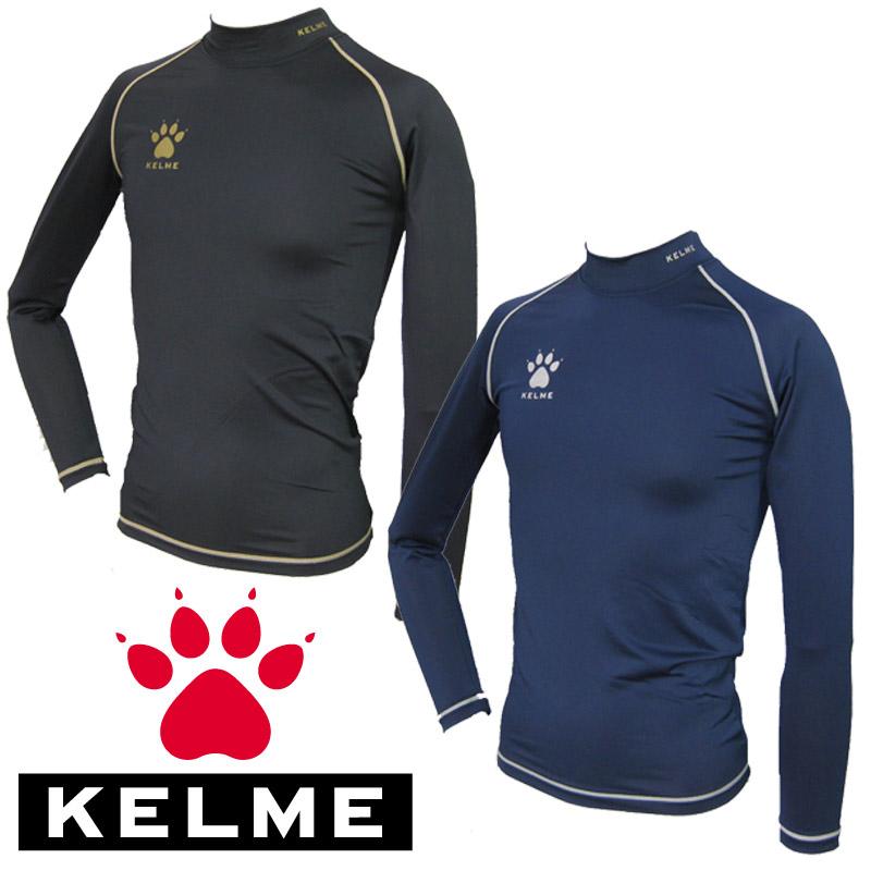 ケルメ(KELME,ケレメ)ジュニアロングインナーシャツ KCX186J