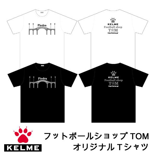 KELME×Footballshop TOMオリジナル半袖Tシャツ KTC0002