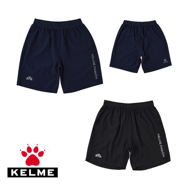 ケルメ(KELME,ケレメ) プラクティスパンツ(ハーフパンツ) KP21S209