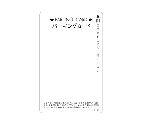 100円券(茨城県/ロック板用)
