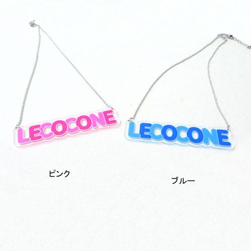 """★70%OFF★""""LE COCONE""""キャンディープレートシリーズネックレス【ルココネ】"""