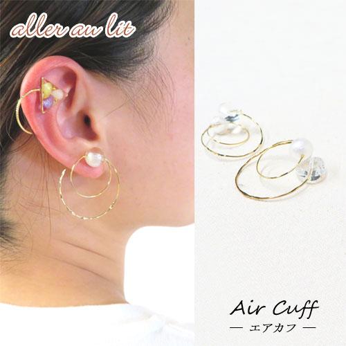Air cuff -エアカフ-ダブルサークル・クリアラメ&ビジュー【アレオリ】