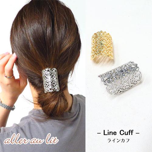 -Line cuff ラインカフ-透かしメタル【アレオリ】