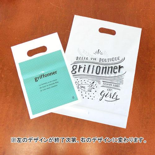 【ギフト】★無料★ラッピング≪ショッパー/大・小≫
