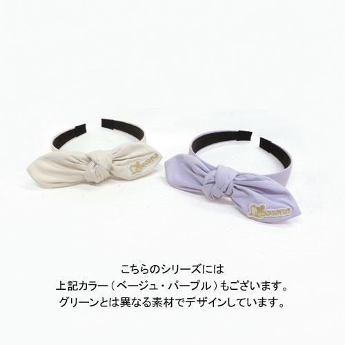 ★50%OFF★シャーベットカラーシリーズ-リボンカチューシャ-B【ルココネ】