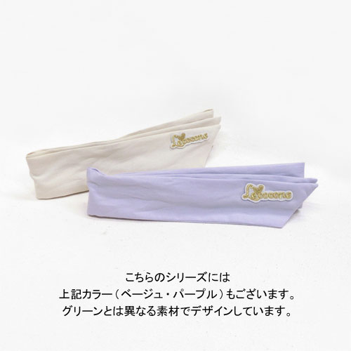 ★50%OFF★シャーベットカラーシリーズ-リボンワイヤーターバン-B【ルココネ】