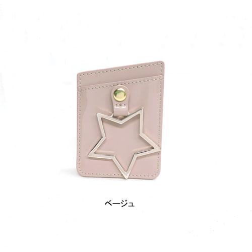 -Mobile card Pocket モバイルカードポケット-スター【seerose】