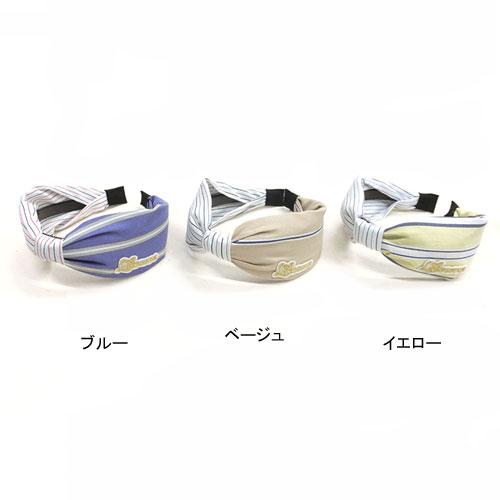 ★50%OFF★マリンストライプシリーズ-カチューシャ-【ルココネ】