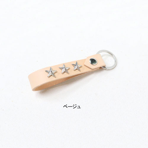 星スタッズキーリング【キャリーチャーム】