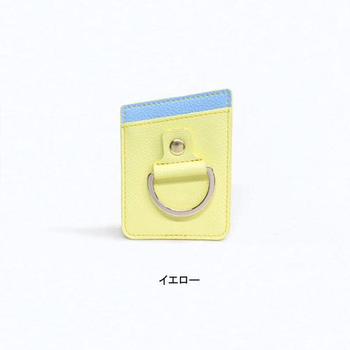 -Mobile card Pocket モバイルカードポケット-バイカラー【seerose】