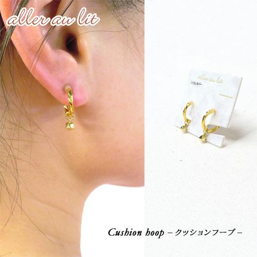 -Cushion hoop クッションフープ-ヘキサゴン【アレオリ】