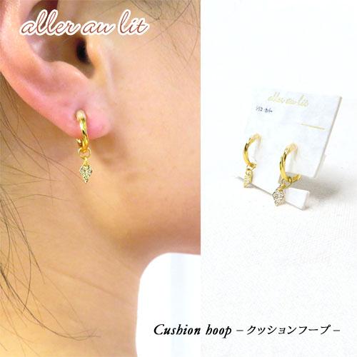 -Cushion hoop クッションフープ-テクスチャーダイヤ【アレオリ】