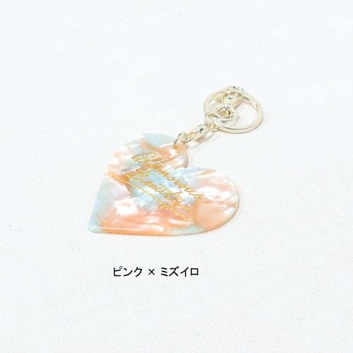 メッセージハートキーリング【キャリーチャーム】