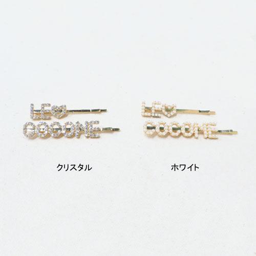 ★50%OFF★キラキラロゴヘアピン・2本セット【ルココネ】