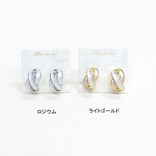アンティーク×バイカラーシリーズ-クロスライン-【アレオリ】