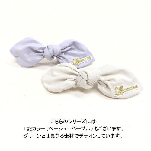 ★50%OFF★シャーベットカラーシリーズ-リボンゴムポニー-B【ルココネ】