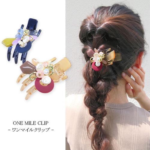 ONE MILE CLIP-ワンマイルクリップ-A【アレオリ】