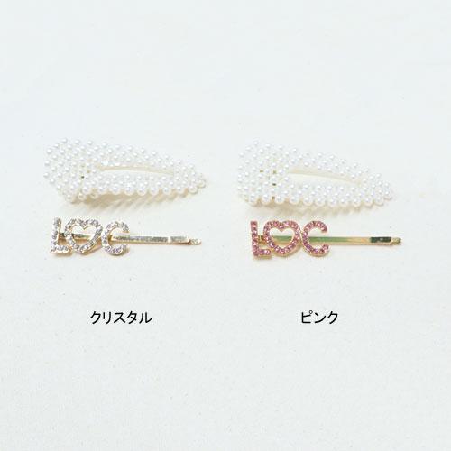 キラキラロゴヘアピン&パールクリップ・2本セット【ルココネ】