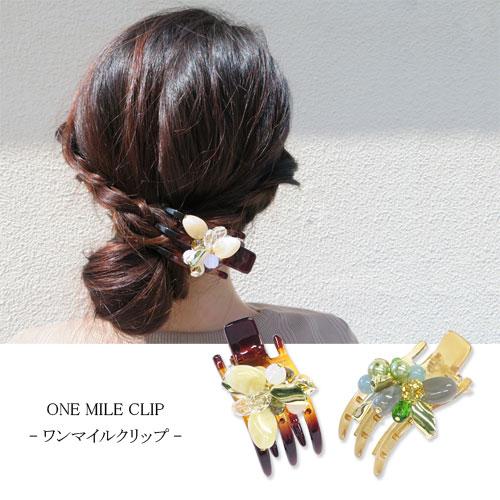 ONE MILE CLIP-ワンマイルクリップ-B【アレオリ】