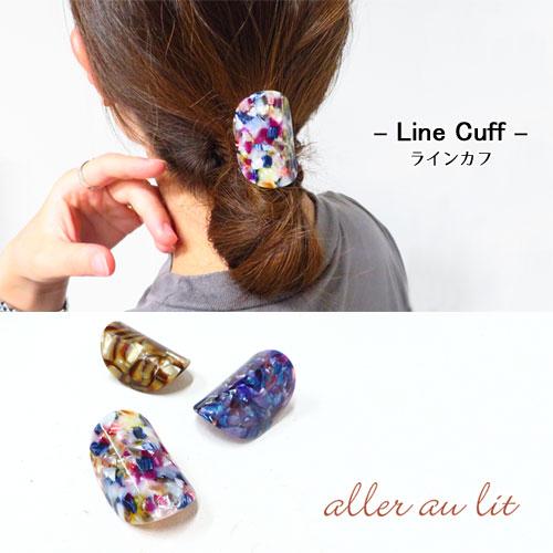 -Line cuff ラインカフ-アセチレジン・B【アレオリ】
