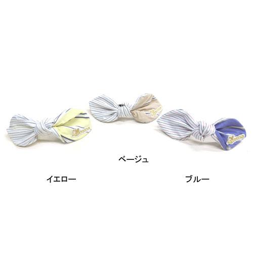 ★50%OFF★マリンストライプシリーズ-リボンゴムポニー-【ルココネ】