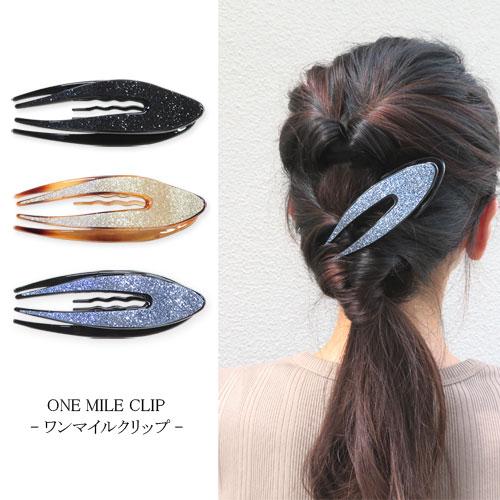 ONE MILE CLIP-ワンマイルクリップ-D【アレオリ】