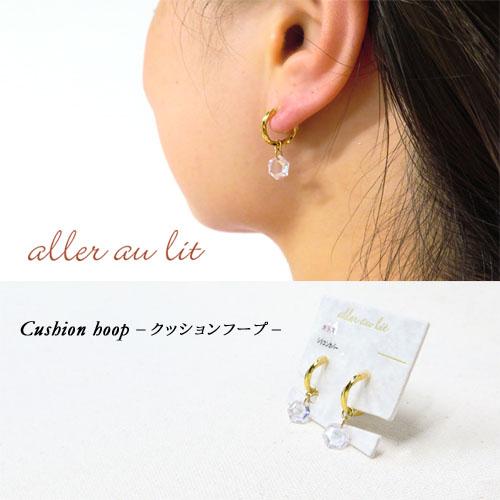 -Cushion hoop クッションフープ-多角形クリアビジュー【アレオリ】